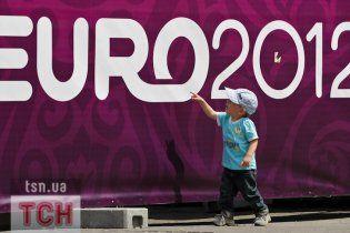Французские СМИ заранее назвали Евро-2012 полным провалом для Украины