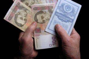 Населению раздадут вклады СССР, обесценившиеся в 6 раз