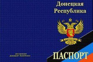 В России выдают паспорта граждан Донецкой республики