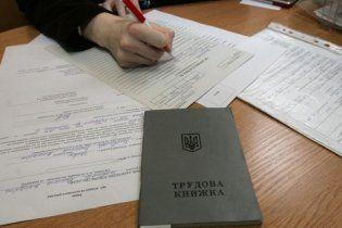 Янукович створив службу, яка буде займатися безробіттям