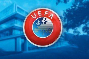 УЄФА розвів українські і російські команди у єврокубках