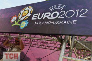 Кожен українець заплатив за Євро-2012 по 2 тисячі гривень