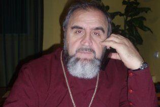 "Священику УПЦ МП дали 3 роки умовно за ""русинський сепаратизм"""