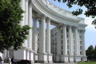 Россия как агрессор хочет только полной капитуляции и раскола Украины - МИД