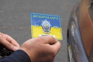 """В Украине продают блатные """"ксивы"""" на любой вкус: от 200 до 2500 долларов"""