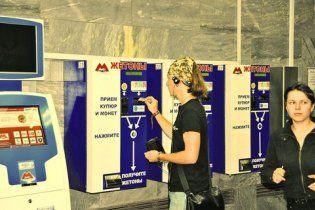 """Після """"золотих"""" табличок харківське метро хоче зекономити на жетонах (фото)"""