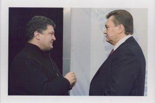 Янукович назначил Порошенко министром экономики