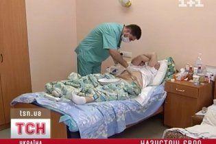 Заради іноземних фанатів зі столичної лікарні виписують тисячу пацієнтів