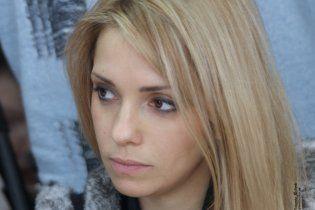Новый бойфренд Тимошенко ранее занимался выбиванием денег с должников