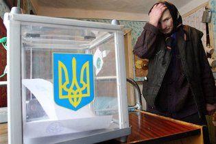 Третина українців збирається проігнорувати вибори Ради