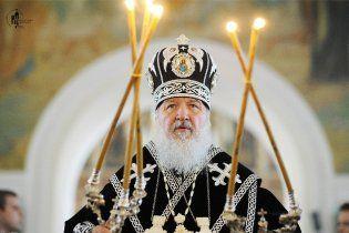 РПЦ просит судить Кирилла по делам, а не скандальным историям
