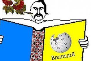 Украинская Википедия установила новый рекорд