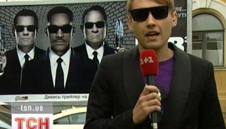 """Сьогодні презентують стрічку """"Люди в чорному - 3"""""""