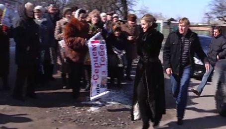 Дочь экс-премьера Евгения приехала к ней в колонию
