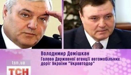 Глава Укравтодора Владимир Демишкан изменил внешность