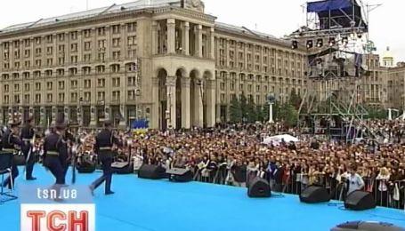 На Майдане Независимости отмечали День Победы