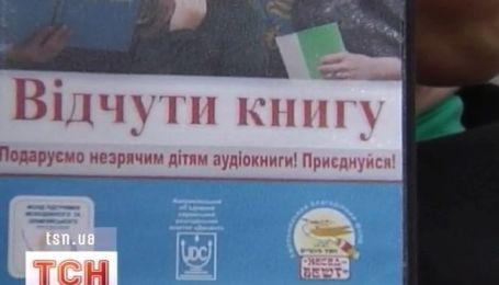 Лина Костенко голосами Ступки, Силантьева, Сумской, Зюбиной