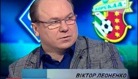 Динамо - Ворскла - 3:0. Анализ матча