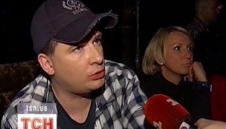 Андрей Данилко ищет свою первую любовь