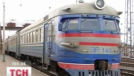 Приднепровская железная дорога сокращает остановки поездов на единственной станции