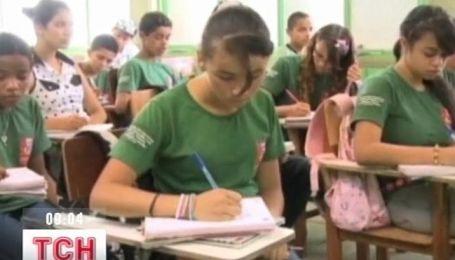 В Бразилії присутність школярів на заняттях почали перевіряти за допомогою мікрочіпів