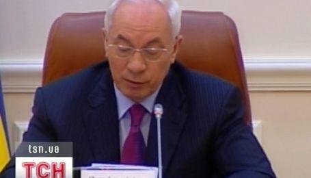 Николай Азаров считает претензии к Украине абсурдными