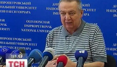 Обвиняемые в днепропетровских терактах
