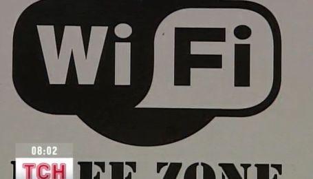 Бесплатный Wi-Fi в центре Киева
