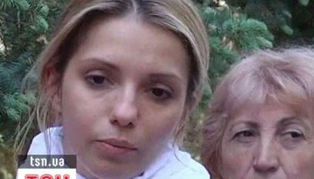 Дочка Тимошенко заявила про неможливість передати матері спецхарчування