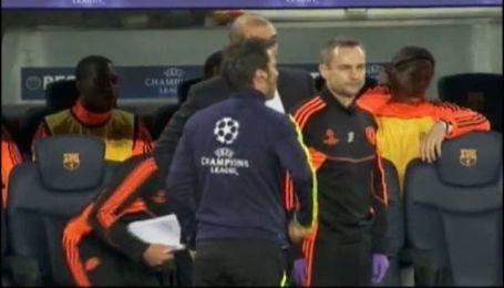 Барселона - Челси - 2:2. Гол Рамиреса