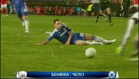 Бенфика - Челси - 0:1. Видеоанализ матча