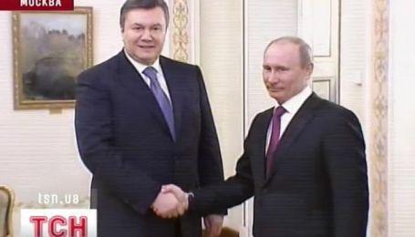 Виктор Янукович встретился с Владимиром Путиным в Москве
