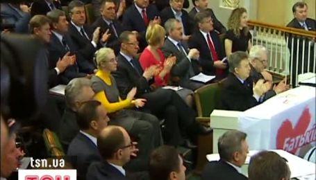 "На съезде ""Батькивщины"" Тимошенко избрали в президиум"