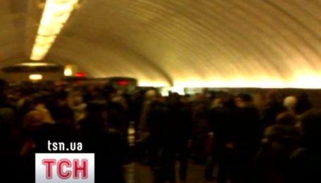 Київське метро зупинилось через проблеми з електрикою