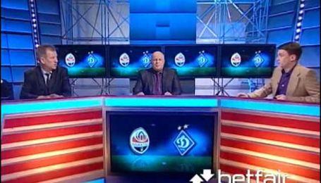 Шахтар - Динамо - 2:0. Огляд матчу