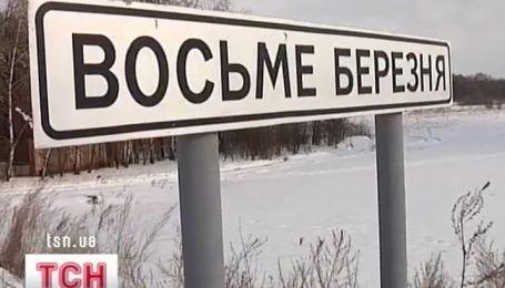 Женский рай в обычном хуторе на Черниговщине