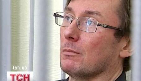 Вирок колишньому головному міліціонерові України оголосять 27 лютого