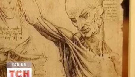 Анатомія від Леонардо да Вінчі