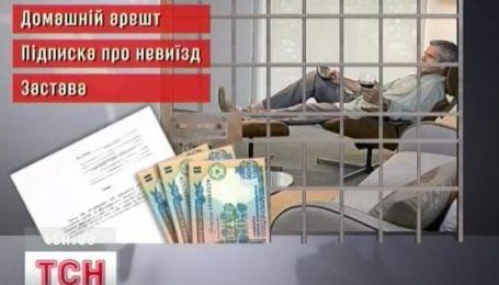 Парламент принял последние изменения в Уголовно-процессуальный кодекс