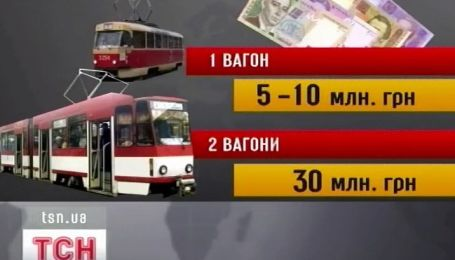 Киевлян порадовали новыми скоростными трамваями по старым ценам