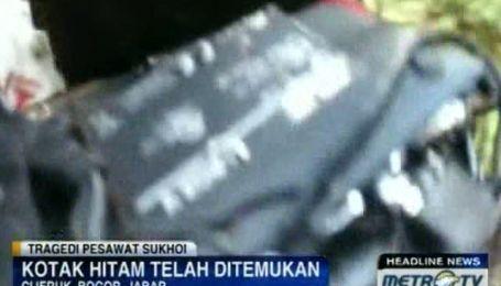 В Індонезії розбирають уламки російського літака