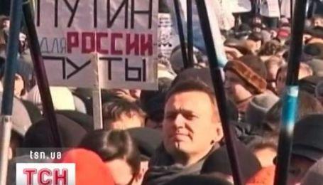 В Москве снова протесты против результатов президентских выборов
