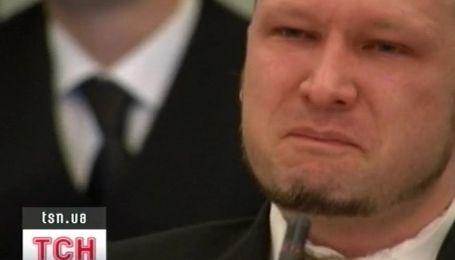 У Норвегії розпочався суд над терористом Брейвіком