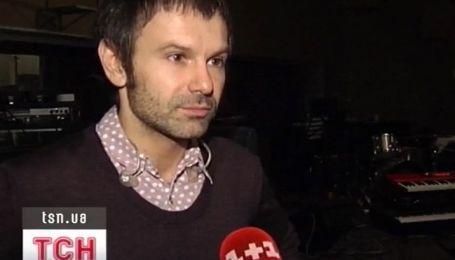 Святослав Вакарчук снова удивляет