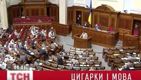 Сегодня Парламент рассмотрит законопроекты о языках и курении