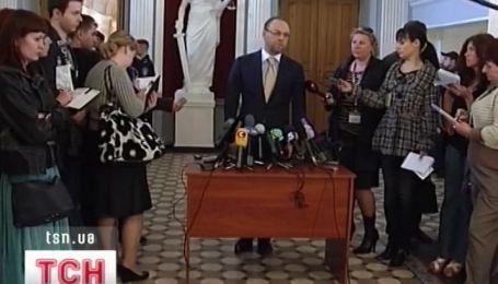 В Харькове начался очередной суд над экс-премьером Юлией Тимошенко