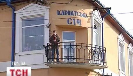 История Карпатской Украины
