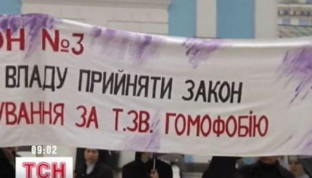 Против собрания, которое планируют провести гей-меньшинства, выступили верующие