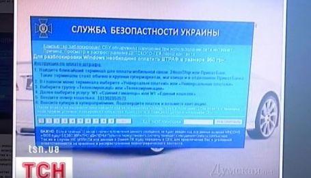 Кибер-мошенники собирают с украинцев деньги от имени спецслужб