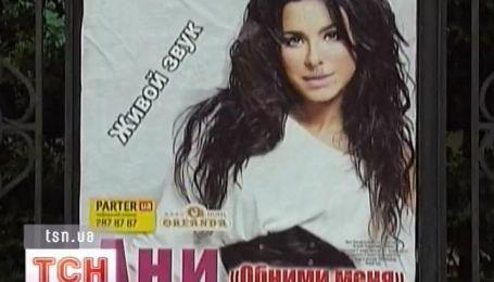 Ани Лорак в Крыму